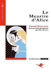 Alice-580x840