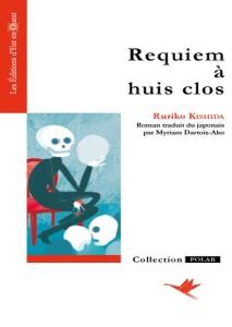 Requiem-680x920